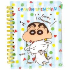 クレヨンしんちゃん ノート A6 ポケット付き リングノート パジャマ ミニノート キャラクター グッズ メール便可