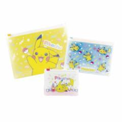 ポケットモンスター 保存袋 ファスナーケース 3Pセット 80s POP ピカチュウ ジップケース キャラクター グッズ メール便可