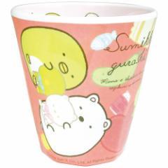 すみっコぐらし プラカップ Wプリント メラミンカップ てづくりぬいぐるみ サンエックス 子供 食器 キャラクター グッズ