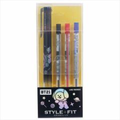 BT21 防弾少年団 ボールペン スタイルフィット 3色 ホルダーペン CHIMMY LINE FRIENDS 文具 キャラクター グッズ