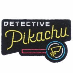 名探偵ピカチュウ ワッペン シール アイロン パッチ ネオンサイン ピカチュウ ポケモン 手芸用品 キャラクター グッズ メール便可