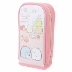 すみっコぐらし 筆箱 スタンド ペンポーチ ピンク サンエックス 新学期準備雑貨 キャラクター グッズ