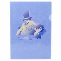 名探偵コナン ファイル A4 シングル クリアファイル コナン & キッド 事務用品 アニメキャラクター グッズ メール便可