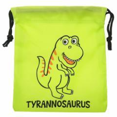 巾着袋 ティラノサウルス ナイロン きんちゃく ポーチ S 18×20.5cm プチギフト グッズ メール便可