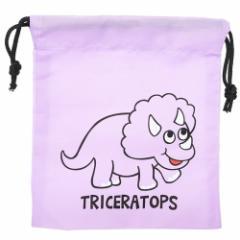 巾着袋 トリケラトプス ナイロン きんちゃく ポーチ S 18×20.5cm プチギフト グッズ メール便可