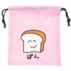 巾着袋 ぱんさん ナイロン きんちゃく ポーチ S 18×20.5cm プチギフト グッズ メール便可