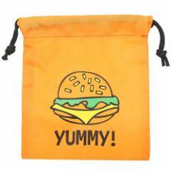 巾着袋 YUMMY BURGER ナイロン きんちゃく ポーチ S 18×20.5cm プチギフト グッズ メール便可