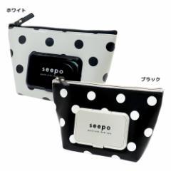 ミニポーチ Seepo シート ケース付き ペンポーチ ドット 19×12.5×8cm おしゃれ グッズ
