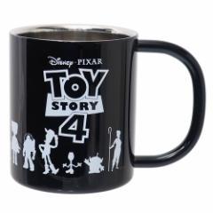 トイストーリー 4 保温保冷 コップ ステンレス 二重 マグカップ シルエット ディズニー 300ml キャラクター グッズ
