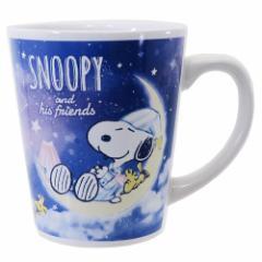 スヌーピー マグカップ 陶器製 コップ ピーナッツ ギフトマグ キャラクター グッズ