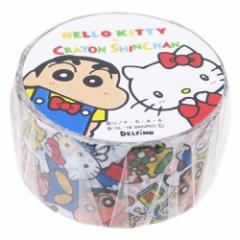 ハローキティ&クレヨンしんちゃん マスキングテープ 箔入り クラフトテープ サンリオ デコテープ キャラクター グッズ メール便可