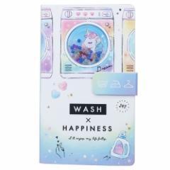 メモ帳 WASH HAPPINESS スマホカバー メモ ビーズ入り表紙シリーズ 7.5×12.8cm かわいい グッズ メール便可