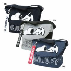 スヌーピー ショルダーバッグ メッセンジャーバッグ サガラ刺繍 寝そべりスヌーピー ピーナッツ 31×20.5×10cm キャラクター グッズ