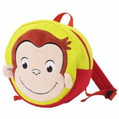 おさるのジョージ キッズ リュック 丸型 子供用 デイパック キリアスジョージ おでかけバッグ キャラクター グッズ