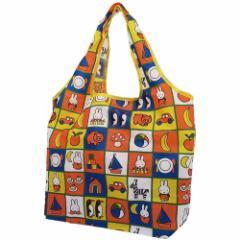 ミッフィー エコバッグ 折りたたみ くるくる ショッピングバッグ ブロック ディックブルーナ 45×60×15cm キャラクター グッズ