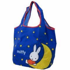 ミッフィー エコバッグ 折りたたみ くるくる ショッピングバッグ 夜空 ディックブルーナ 45×60×15cm キャラクター グッズ