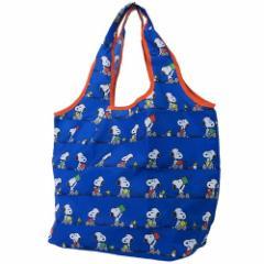 スヌーピー エコバッグ 折りたたみ くるくる ショッピングバッグ もぐもぐタイム ピーナッツ 45×60×15cm キャラクター グッズ
