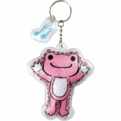 かえるのピクルス キーホルダー ジェルビーズ キーリング ピンク バッグチャーム キャラクター グッズ メール便可