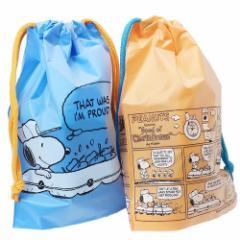 スヌーピー ギフト 巾着バッグ ビニール SS 2枚セット ラッピング用品 ボート ピーナッツ 17×24×6cm キャラクター グッズ メール便可
