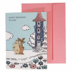 ムーミン グリーティングカード ウッドパーツ バースデーカード ムーミンとスニフ 北欧 お誕生日おめでとう メール便可