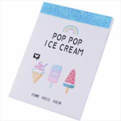 メモ帳 ちっちゃい メモ POP POP ICE CREAM ミニ ミニ メモ プチギフト グッズ メール便可