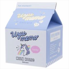 メモ帳 牛乳パック メモ uyu memo ユニコーンレインボー 2柄 150枚 綴り オルチャン系 グッズ