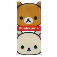リラックマ 筆箱 クリア マルチケース リラックマ&コリラックマ サンエックス 20×9.5cm キャラクター グッズ メール便可