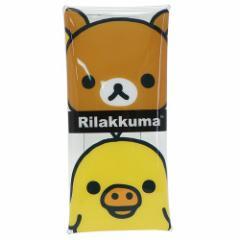 リラックマ 筆箱 クリア マルチケース リラックマ&キイロイトリ サンエックス 20×9.5cm キャラクター グッズ メール便可