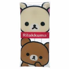 リラックマ 筆箱 クリア マルチケース コリラックマ&チャイロイコグマ サンエックス 20×9.5cm キャラクター グッズ メール便可