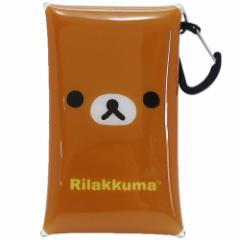 リラックマ ミニポーチ カラビナ付き クリアマルチケース S リラックマ サンエックス 6×11cm キャラクター グッズ メール便可