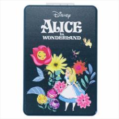 ふしぎの国のアリス 手鏡 折りたたみ ダブル ミラー 長方形 ディズニー 化粧直し キャラクター グッズ メール便可