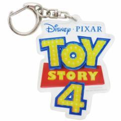 トイストーリー 4 キーホルダー ダイカット アクリル キーリング ロゴ ディズニー コレクション雑貨 キャラクター グッズ メール便可