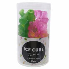 トロピカル 製氷 アイスキューブ 20個セット かわいい サマー雑貨 グッズ