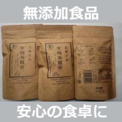 無添加 童仙房茶舗 京都宇治 有機烏龍茶 ティーバッグ (2g×12個)×3包