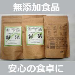 無添加 童仙房茶舗 有機栽培宇治茶 緑茶 ティーバッグ  (4g×10個)×3包