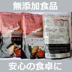 無添加 ベジタブルカレーMILD【甘口】レトルト 210g×3袋