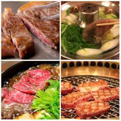 彩美牛 4卓セット (ステーキ・しゃぶしゃぶ・すき焼き・焼肉)