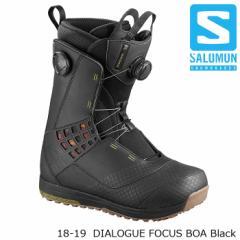 【特典あり】サロモン ブーツ 18-19 SALOMON DIALOGUE FOCUS BOA Black ダイアログ フォーカス ボア 日本正規品