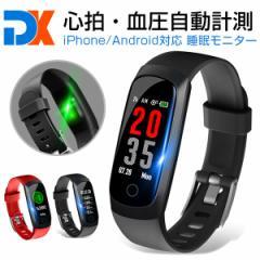 「父の日プレゼント」itDEALスマートウォッチ iphone対応 android対応 line対応 血圧計 歩数 心拍計生理管理 IP67防 日本語 着信通知【認