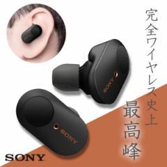 (納期未定/ご予約受付中) 完全ワイヤレス Bluetooth イヤホン SONY ソニー WF-1000XM3 BM 【ブラック】 フルワイヤレス 左右独立型 イヤ
