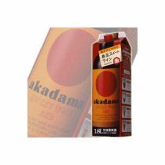 サントリー 赤玉スイートワイン(akadama )赤 1.8Lパック