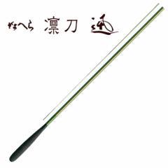 がまかつ(Gamakatsu) がまへら 凜刀 迅(りんとう じん) 17尺 【釣具 釣り具】