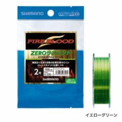 シマノ(Shimano) ファイアブラッド ハイパーリペルα ナイロン ZEROサスペンド イエローグリーン 1.7