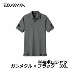 ダイワ(Daiwa) DE-7906 半袖ポロシャツ ガンメタル×ブラック 3XL /ウェア
