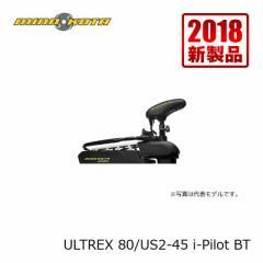 ミンコタ(MINNKOTA) ULTREX 80/US2/IP  BT-45 / エレキ ミンコタ 【基本送料無料!大型送料1,000円キャンペーン!】 【釣具 釣り具】