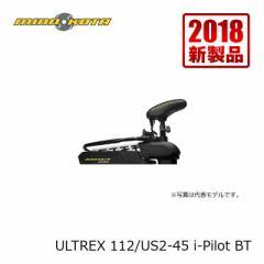 ミンコタ(MINNKOTA) ULTREX 112/US2/IP  BT-45 / エレキ ミンコタ 【基本送料無料!大型送料1,000円キャンペーン!】 【釣具 釣り具