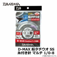 ダイワ(Daiwa) D-MAX 船タチウオSS糸付き マルチ 1/0-8 / 船釣り タチウオ