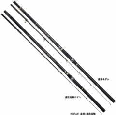 宇崎日新 イングラム遠投 両軸 5号 5505 【釣具 釣り具】