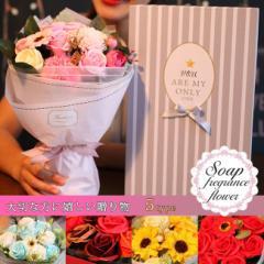 即納 ソープフラワーボックス 造花 石鹸花 枯れない花 結婚祝い ホワイトディーお返しデー