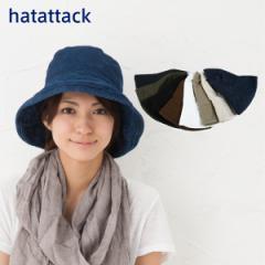 【レビューでポイント+3倍!!】ハットアタック Hat Attack  コットン クラッシャー ハット  uvカット 日よけ 帽子 紫外線対策 メール